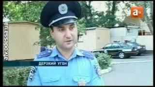 В Одессе снова угнали дорогой джип