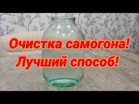 Как убрать запах спирта в домашних условиях