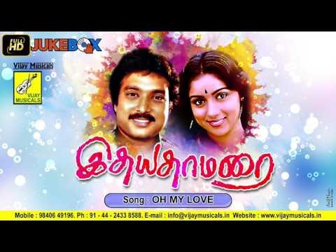 OH MY LOVE || IDHAYA THAMARAI || SPB, KARTHIK, REVATHI || VIJAYA MUSICALS