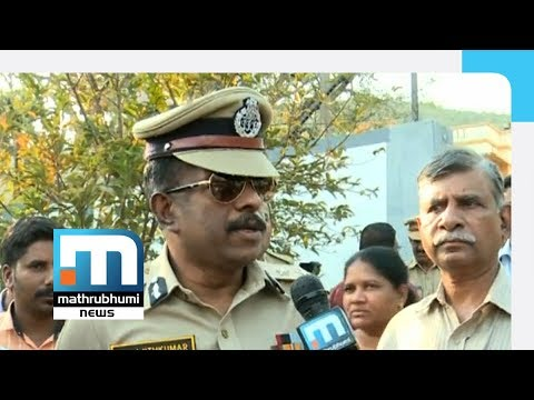 People Kicked, Called Me A Thief: Madhu's Dying Declaration| Mathrubhumi News