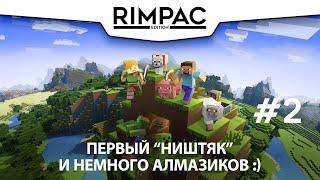 Minecraft _ #2 _ Вот это везение!