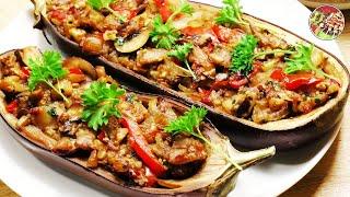 Баклажанные лодочки, фаршированные грибами и овощами. Просто, вкусно, недорого.
