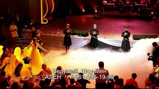 Шикарная Армянская Свадьба в Москва В Голдэн Пэлэс
