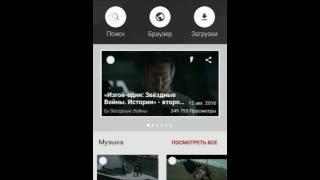 Как скачать видео с ютуба на телефон?