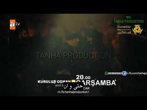 Krulus Usman Episode 7 (Trailer) Ll TANHA PRODUCTION Ll ATv Ll Turkish Drama