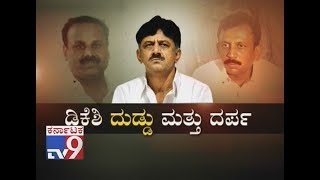 `DK Shi Duddu Mattu Darpa`: DK Shivakumar Close Aides Assaults & Threatens A Family At Kanakpura