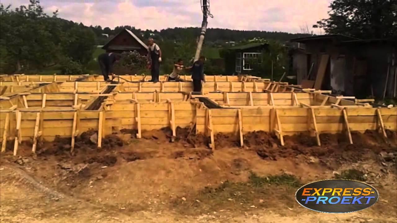 Строительство МЗЛ (мелкозаглубленного ленточного фундамента)