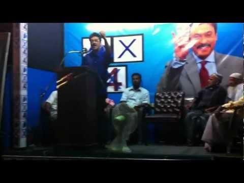 Hon. Ali Zahir Moulana addressing a pocket meeting in Eravur town
