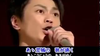 氷川きよし-白雲の城、日本演歌・カラオケ、オリジナル歌手、中国語の訳文&解?