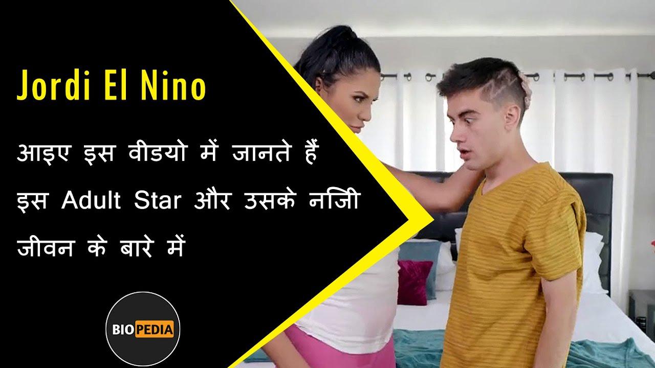 Download Life Story of Jordi El Nino Polla in Hindi