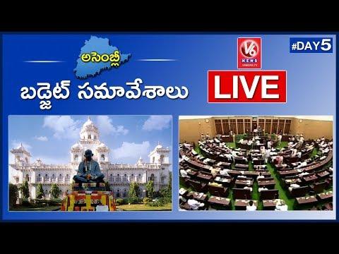 Telangana Assembly Live | TS Assembly Budget Session 2018 | (19-03-18)