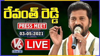 Congress MP Revanth Reddy Press Meet LIVE | Etela Rajender Case | V6 News