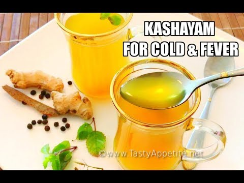 Kashayam For Cold, Cough, Throat Pain And Fever   Homemade Kashayam Recipe   Tasty Appetite