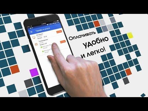 Мобильное приложение «ИНСИТ»