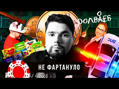 Дудь Vs Соловьев, Обама опять гадит, коронавирус в России | Сталингулаг