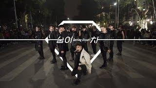 [KPOP IN PUBLIC CHALLENGE] Getting Closer (숨이 차) - SEVENTEEN dance cover by 17CARATZ from Vietnam