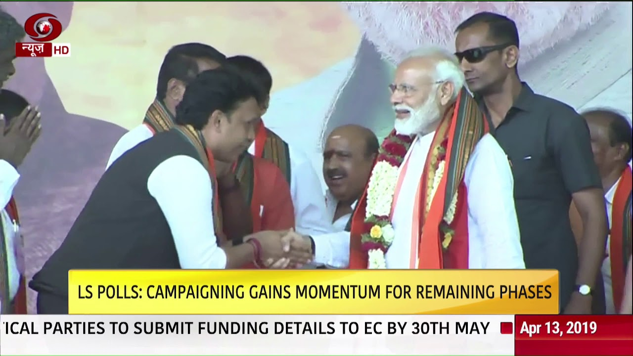 Janadesh 2019: PM Modi addresses election rallies in Tamil Nadu & Karnataka