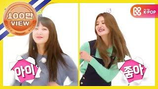 Global No.1 KPOP IDOL CHANNEL, ALL THE K-POP! Copyrightⓒ MBC PLUS, ...