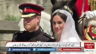 Queen of England accepts Prince Harry and wife's decision regarding le