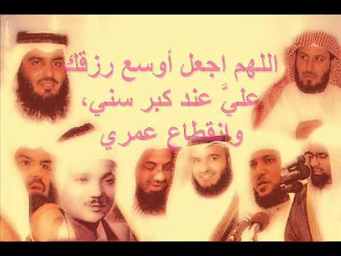 ماشاء الله. اجمل قراءة قران .خالد الراشد thumbnail
