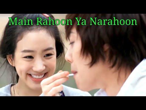 Main Rahoon Ya Narahoon || Korean Mix || Cute Love Story |