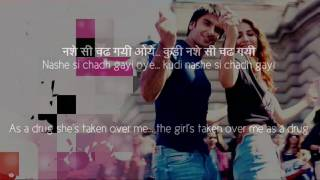 Download Hindi Video Songs - Nashe Si Chadh Gayi - Befikre (2016) | Scripted Lyrics, English Translation, Italian Subtitles