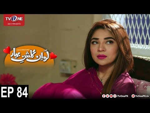 Love In Gulshan E Bihar - Episode 84 - TV One Drama - 10th January 2018