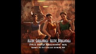 Gambar cover Alludu_Garalandala_Alludu_Buralandala_songs_Roadshow_Remix_By_DJ_kAlyan_kumAr_XO_form_SRC-_91008936