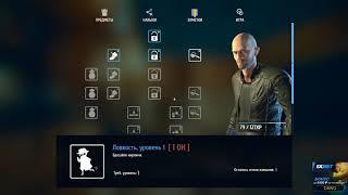 DAWG - Thief simulator  (нарезка)