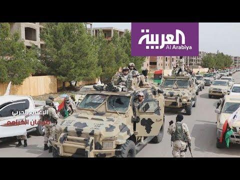 الجيش الوطني الليبي يتقدم على محاور القتال  - نشر قبل 2 ساعة