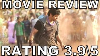 10 ENDRATHUKULLA MOVIE REVIEW AND RATING