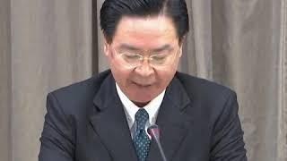 台湾外交部呼吁世卫组织承认简单事实:台湾不是中国