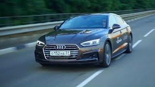 Зажгли На Audi A5 2017 - Audi Не Жрут Масло?  Audi A5 Sportback Quattro - Все Проблемы Решены?