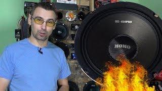 Краш тест  Momo HE 610Pro на музыке специально для Миши М прослушка динамики
