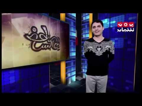 """عاكس خط """" الزراعه """" مع محمد الربع الحلقة 6"""