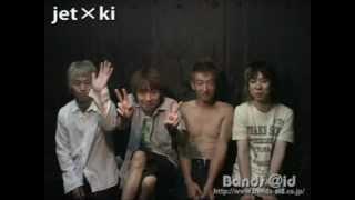 2005年7月大阪心斎橋DROPジェット機ライブの映像です。 ライブをするた...