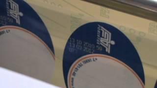 видео Упаковка бумажная для хлебобулочной продукции с логотипом