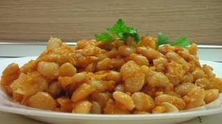 Фасоль в томате видео рецепт. Книга о вкусной и здоровой пище