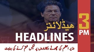 ARY News Headlines | PM Imran Khan directs to wave off unnecessary taxes | 3 PM |  20 Jan 2020