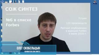 видео 11. Оперативное управление производством.
