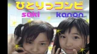 Kanyon and Sakichy pics from their blogs (First past) It's not my o...