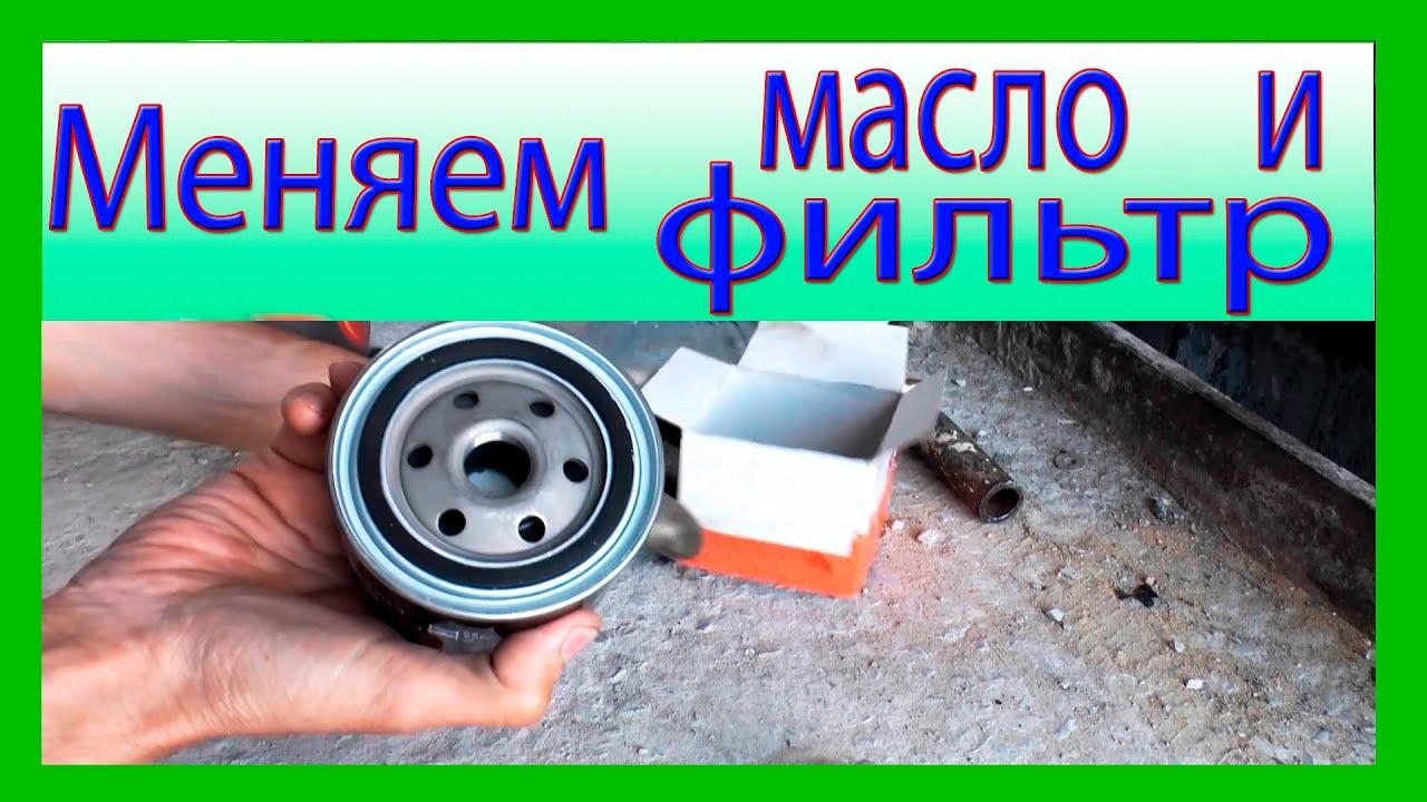инструкция как заливать масло в двигатель ваз 2101