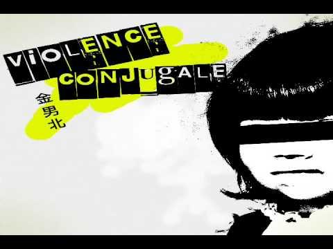 violence conjugale mirador synthwave 1981 2008 fake youtube. Black Bedroom Furniture Sets. Home Design Ideas