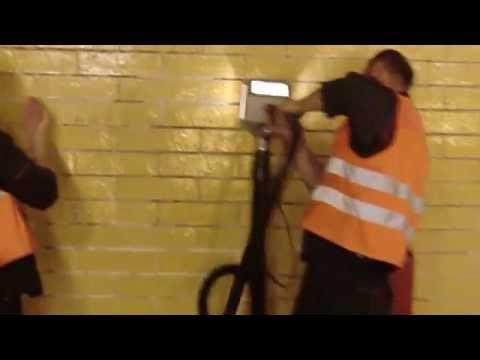 Grout Cleaning Metro