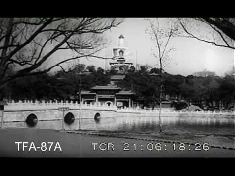 The Imperial City, 1933