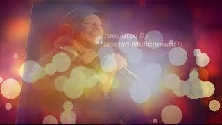 كوردي Maher Zain- I pray to God ژيًرنڤيس كوردي حسن كوردي
