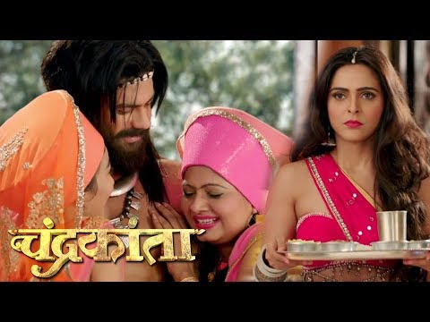 Chandrakanta - 17th February 2018 - Full Launch Video | Colors Tv Chandrakanta Serial News 2018