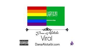 Viral - Dana Alotaibi