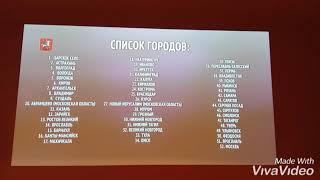 Смотреть видео Москва. Манеж. Выставка