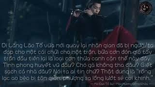 Vietsub Pinyin | Khúc Tận Trần Tình (曲尽陈情) - Trần Tình Lệnh OST - [Cover] - A Phong